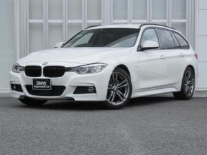 BMW 3シリーズ 320dツーリング Mスポーツ スタイルエッジ クリーンディーゼル 黒革 LEDヘッドライト ACC Dアシスト レーンチェンジW 電動リアゲート HDDナビ Rカメラ ETC 1オーナー車 禁煙車