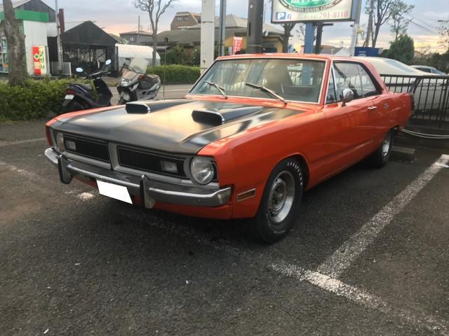 東京都町田市のアメ車専門店オートリバースです。 アメ車販売・輸入・通関代行・修理・カスタム・レストア・車検まで対応可能!