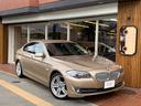 BMW/BMW 550i
