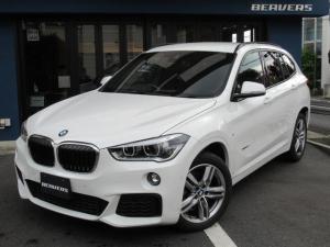 BMW X1 xDrive 18d Mスポーツ パワーバックドア 後席スライド コンフォートアクセス 純ナビBカメラ 4駆ディーゼル アルピンホワイト MスポーツAW インテリセーフ