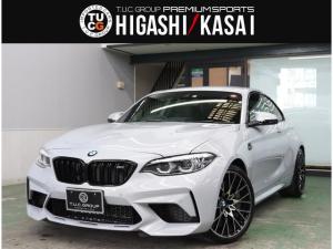 BMW M2 コンペティション 1オーナー インテリジェントS コンフォA 専用革 HDDナビ Bカメラ harman/kardon LEDヘッドライト 19AW 新車保証