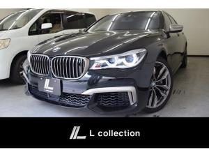BMW 7シリーズ M760Li xDrive ワンオーナー 純正アルミ SR
