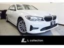 BMW/BMW 320d xDrive