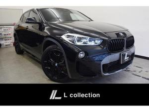 BMW X2 xDrive 18d MスポーツX ハイラインパック 1オーナー ブラックキドニーグリル コンフォートパッケージ アドバンスドアクティブセーフティパッケージ 純正HDDナビ ブラックレザー
