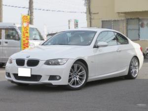BMW 3シリーズ 320i Mスポーツパッケージ 左ハンドル 6速マニュアル レザーシート パワーシート シートヒーター キセノン ETC キーレス2個
