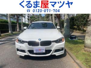 BMW 3シリーズ 320dMスポーツ 記録簿各取説有りヘッドアップディスプレイアドバンスドアクティブセーフティPGK革黒シート 100キロ超 当社陸送費5万負担キャンペーン中