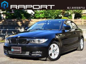 BMW 1シリーズ 120i クーペ