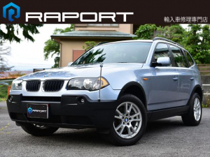 BMW X3 2.5i ETC 記録簿 ウレタン素地バンパー