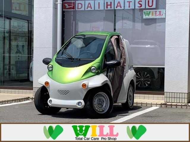 ☆禁煙☆ワンオーナー☆超小型電気自動車☆ 只今セール中!6月20日までのお得期間です!