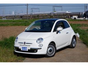 フィアット 500 ツインエア ラウンジ ターボ ガラスルーフ ユーザー買取車 ディーラー整備記録簿6枚有 ワンオーナー