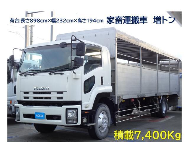 積載7.4t 増トン 家畜運搬車 並松車体製 車両総重量14,645Kg 6MT 260馬力 原動機6HK1