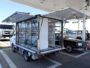 日産 バネットトラック  冷蔵冷凍車 移動コンビニ車 移動販売車 冷凍・冷蔵車 マイナス15℃設定 荷台冷凍機作動点検済み 販売車登録 8ナンバー 三方・上下開き扉 積載650Kg コラムAT