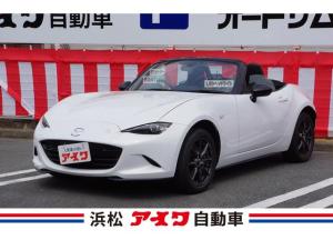 マツダ ロードスター Sスペシャルパッケージ ワンオーナー・禁煙車・6速MT・純正ナビ