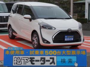 トヨタ シエンタ Gクエロ/両側電動/LEDライト/7人乗り/登録済み未使用車