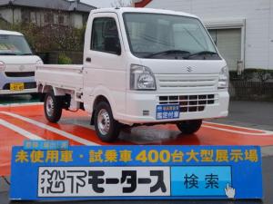 スズキ キャリイトラック KCスペシャル/4WD/3AT/AC/PW/届出済未使用車