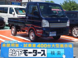 スズキ キャリイトラック KCスペシャル/2WD/5MT/セーフティ/届出済未使用車
