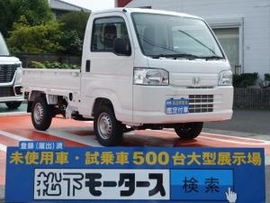 ホンダ アクティトラック SDX/ガードパイプ付鳥居/4WD/5MT/届出済未使用車