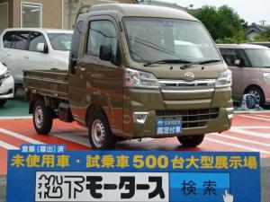 ダイハツ ハイゼットトラック ジャンボ/4WD/オートマ/キーレス/PWウィンドウ
