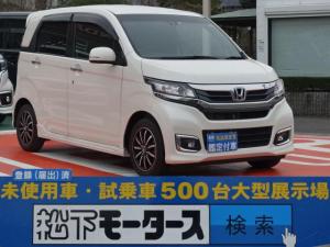 ホンダ N-WGNカスタム G SSパッケージ/純正ナビ/ETC/ディーラー試乗車