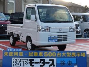 ホンダ アクティトラック タウン/5速MT/4WD/エアコン/パワステ/届出済未使用車