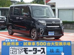 ダイハツ タント カスタムX/UPG/スタイルアップ/届出済未使用車