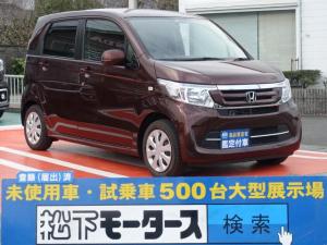 ホンダ N-WGN G/プッシュスタート/ETC/CDデッキ/ディーラー試乗車