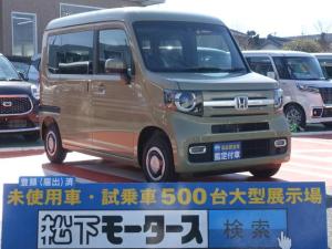 ホンダ N-VAN+スタイル ファン・ターボホンダセンシング/LEDライト/届出済未使用車