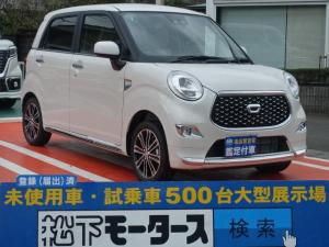 ダイハツ キャスト スタイルG VS SAIII/LEDライト/届出済未使用車