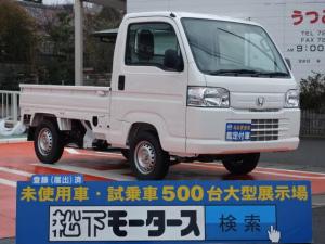 ホンダ アクティトラック アタック/4WD/5MT/パワーウィンドウ/届出済未使用車