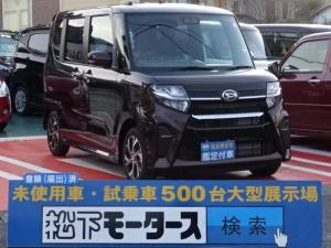 ダイハツ タント カスタムX/UGP/両側パワースライド/届出済未使用車