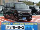 ホンダ/N-BOXカスタム G・Lターボホンダセンシング/両側電動/届出済未使用車