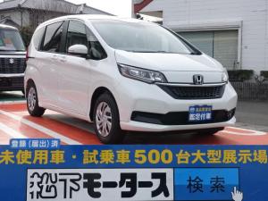 ホンダ フリード G・ホンダセンシング/LED/両側電動/登録済み未使用車