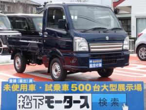 スズキ キャリイトラック KCスペシャル/セーフティ/2WD/3AT/届出済未使用車