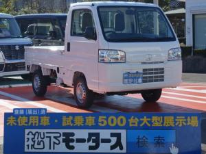 ホンダ アクティトラック SDX/4WD/5MT/ラジオ付/荷台ランプ/届出済未使用車