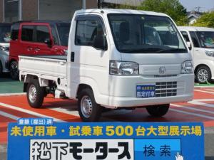 ホンダ アクティトラック SDX/2WD/3AT/3方開/ディーラー試乗車