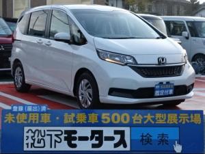 ホンダ フリード G・ホンダセンシング/LED/CPKG/登録済み未使用車