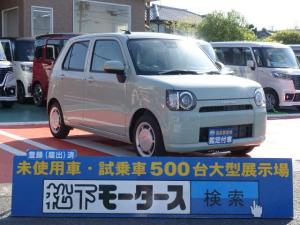 ダイハツ ミラトコット X SAIII/LED/バックカメラ/届出済未使用車