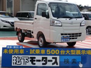 ダイハツ ハイゼットトラック スタンダードSAIIIt/5MT/2WD/届出済未使用車