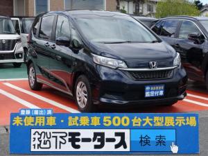 ホンダ フリード G・ホンダセンシング/6人/ナビSP-PKG/登録済未使用車