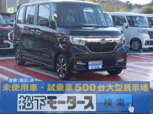 ホンダ N-BOXカスタム G・Lホンダセンシング/片側パワースライド/届出済未使用車