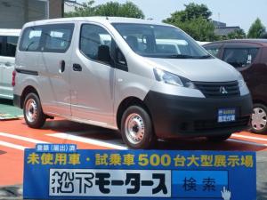 三菱 デリカバン DX 社外ナビ/バックカメラ/キーレス/両側スライドドア/登録済み未使用車