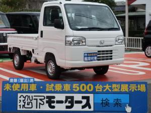 ホンダ アクティトラック SDX /4WD/5MT/パワステ/3方開/作業灯/届出済未使用車