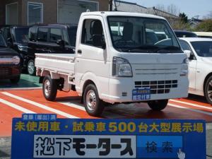 スズキ キャリイトラック KCエアコン・パワステ /4WD/5速マニュアル/3方開/届出済未使用車