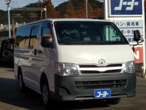 トヨタ ハイエースバン ロングDX キーレス・ETC