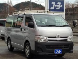 トヨタ ハイエースバン ロングDX 純正メモリーナビ・ワンセグTV・ETC・キーレス・キャリア
