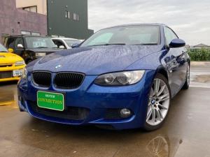 BMW 3シリーズ 320i クーペ Mスポーツ