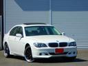 BMW/BMW 740iコンフォートPKG エアロコンプリート