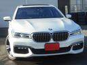 BMW/BMW 750i Mスポーツ