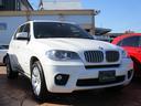 BMW/BMW X5 xDrive 35i Mスポーツパッケージ 20インチAW