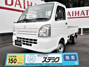 スズキ キャリイトラック KCエアコン・パワステ農繁仕様 パートタイム4WD メーカー保証付